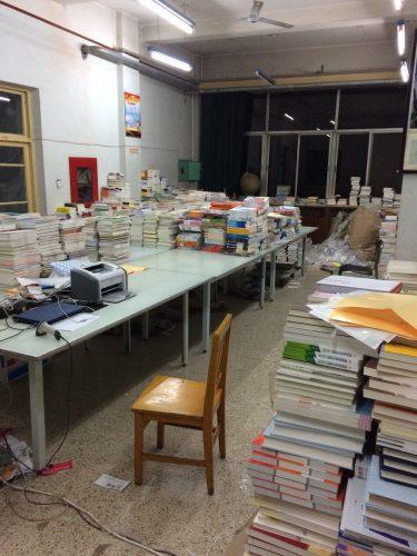 承接石家庄地区高校图书馆、中小学图书馆图书加工业务